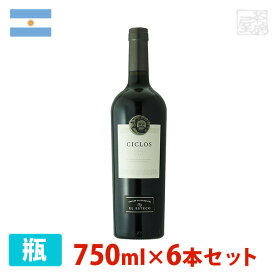 シクロス イコノ マルベック/メルロー 750ml 6本セット 赤ワイン 辛口 アルゼンチン