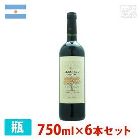 オールド・ヴァイン 1947 カベルネ・ソーヴィニヨン 750ml 6本セット 赤ワイン 辛口 アルゼンチン