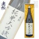 伊丹老松酒造純米大吟醸1800ml(1.8L)箱付き日本酒吟醸酒