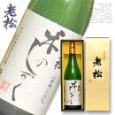 伊丹老松酒造純米吟醸米のしずく1800ml(1.8L)箱付き日本酒吟醸酒