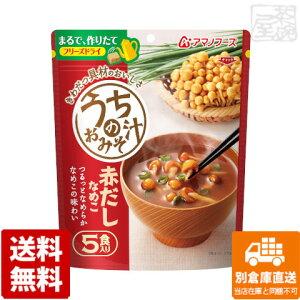 アマノフーズ うちのおみそ汁赤だしなめこ 6.1gX5 x6 セット 【送料無料 同梱不可 別倉庫直送】