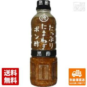 徳島産業 たっぷりたまねぎ 黒酢ポン酢 400ml x12 セット 【送料無料 同梱不可 別倉庫直送】