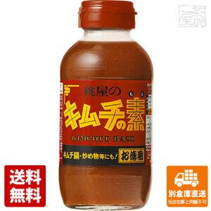 桃屋 キムチの素 450g x6 セット 【送料無料 同梱不可 別倉庫直送】
