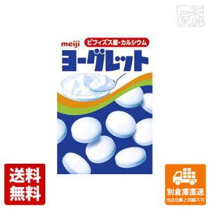 明治 ヨーグレット 18粒 x10 セット 【送料無料 同梱不可 別倉庫直送】