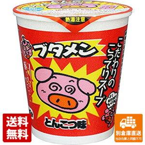 おやつカンパニー ブタメン とんこつ味 カップ 37g x15 セット 【送料無料 同梱不可 別倉庫直送】