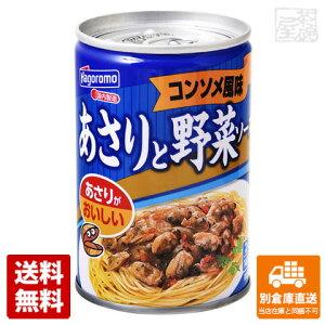 はごろも あさりと野菜ソース コンソメ風味 7号缶 x12 セット 【送料無料 同梱不可 別倉庫直送】