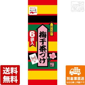 永谷園 梅干し茶漬 6袋 x20 セット 【送料無料 同梱不可 別倉庫直送】