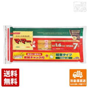 ママー チャック付結束スパ1.6mm 600g x20 セット 【送料無料 同梱不可 別倉庫直送】