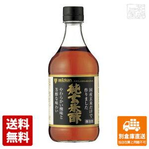 ミツカン 純玄米酢 500ml x6 セット 【送料無料 同梱不可 別倉庫直送】