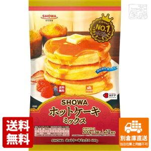 昭和 ホットケーキミックス 600g x20 セット 【送料無料 同梱不可 別倉庫直送】