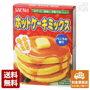 昭和 ホットケーキミックス 300g x10 セット 【送料無料 同梱不可 別倉庫直送】