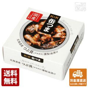 K&K 缶つま 北海道産 つぶ貝燻製油漬け 35g x6 セット 【送料無料 同梱不可 別倉庫直送】