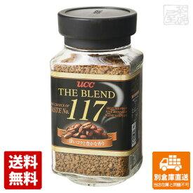 UCC ザ・ブレンド 117瓶 90g x12 セット 【送料無料 同梱不可 別倉庫直送】