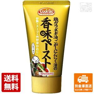 味の素 CookDo 香味ペースト 塩 120g x15 セット 【送料無料 同梱不可 別倉庫直送】