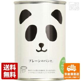 フェイス パンの缶詰 プレーン 100g x24 セット 【送料無料 同梱不可 別倉庫直送】
