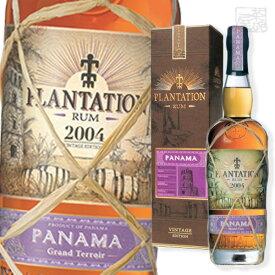 プランテーション パナマ 2004 42度 700ml 正規 ラム