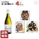 トレンブレーシャブリと缶つま3種セットギフト箱入りおつまみ白ワイン