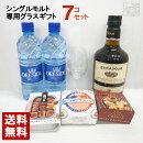 シングルモルトウイスキーと専用グラスギフトセットスコットランドの水・缶詰付きギフト箱入りウイスキー
