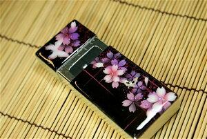 【桜色】携帯灰皿「雨」匠の技!桜色限定シガレットケース!職人の手作り!和柄オリジナル商品です!