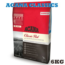 【期間限定セール】アカナ クラシック クラシックレッド 6kg