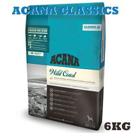 【送料無料】アカナ クラシック ワイルドコースト 6kg