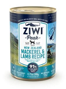 【スーパーセール期間中エントリーでP14倍】ZIWI Peak(ジウィピーク) ドッグ缶NZマッカロー&ラム390g(ドッグフード)【正規品】