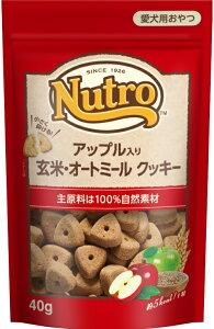 ニュートロ おやつアップル入り 玄米・オートミール クッキー 40g【犬用おやつ】
