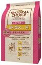 ニュートロ ナチュラルチョイス 超小型犬 シニア犬用 チキン&玄米 4キロ入り