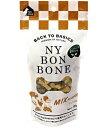 ニューヨーク ボンボーン ミックス味