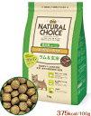 ニュートロ ナチュラルチョイス 超小型犬〜小型犬用 成犬用ラム&玄米小粒 6キロ