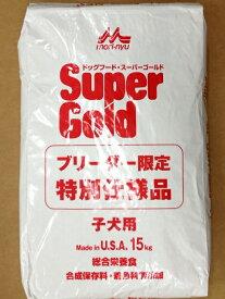 スーパーゴールド チキンプラス 子犬用 15kg
