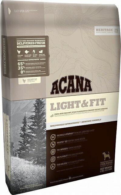 アカナ ライト&フィット 11.4kgおやつのプレゼント付き