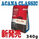 アカナ クラシック クラシックレッド 340g