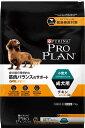 ピュリナプロプラン オプティライフ 小型犬成犬用 7kg【ほぐし粒入り】