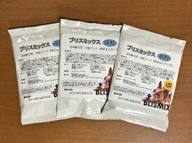 【お一人様1回限り】ブリスミックス 犬用 ラム 中粒 お試しサンプル3袋セット【メール便送料無料】
