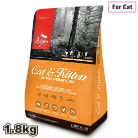 【-】【アウトレット! 】軽度パッケージ不良オリジンキャット&キティ 1.8kg【正規品】【送料無料】