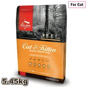 【アウトレット 袋穴開き有り】オリジンキャット&キティ 5.45kg【キャットフード】【正規品】