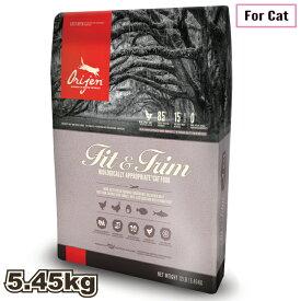 【アウトレット】軽度パッケージ不良オリジンフィット&トリムキャット 5.45kg