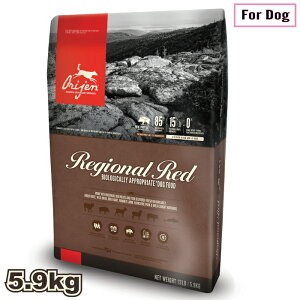 【アウトレット袋穴開き有り】オリジンレジオナルレッドドッグ 5.9kg