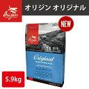 オリジン オリジナル 5.9kg【送料無料】【NEW アメリカ産 正規品】