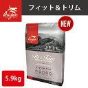 オリジン フィット&トリム ドッグ 5.9kg 【送料無料】【NEW アメリカ産 正規品】