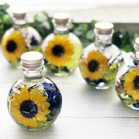 御中元ギフト/サマーギフト 選べるタグ&メッセージカード付きハーバリウムHerbarium Swing series-Sun Flowerひまわり-