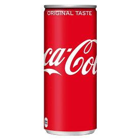 【3ケースセット】コカ・コーラ コカ・コーラ 缶 250mL 飲料 飲み物 ソフトドリンク 30本×3ケース 買い回り 買い周り 買いまわり ポイント消化