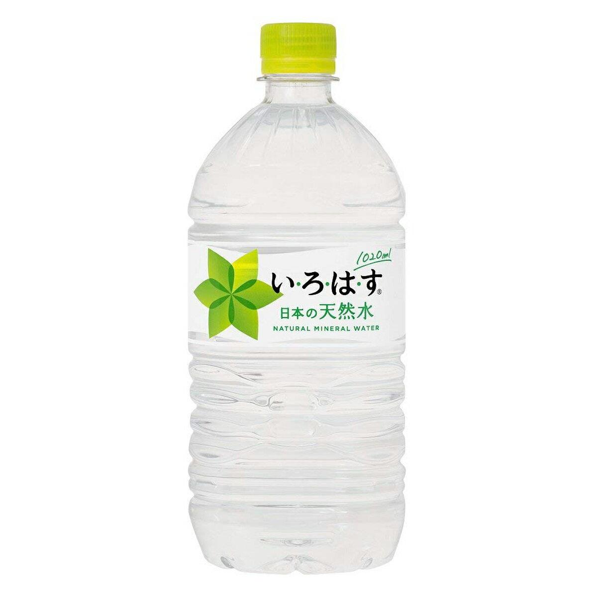 【1ケース】コカ・コーラ い・ろ・は・す いろはす 1020mL PET 飲料 飲み物 ソフトドリンク ミネラルウォーター 水 ペットボトル 12本×1ケース 買い回り 買い周り 買いまわり ポイント消化