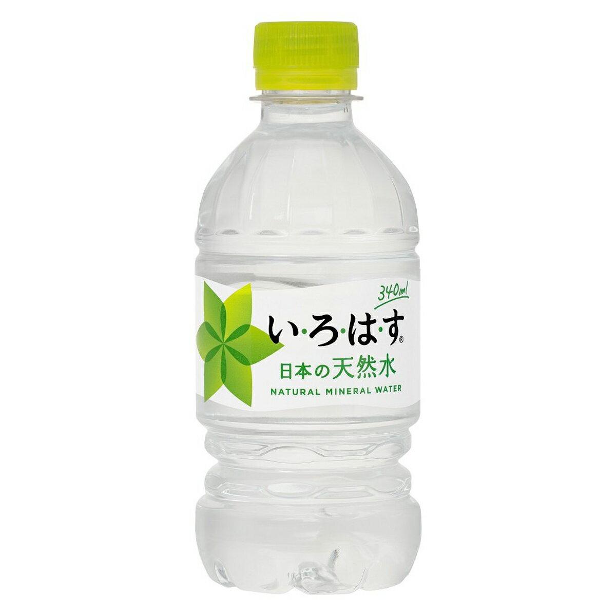 コカ・コーラ い・ろ・は・す いろはす 340mL PET 飲料 飲み物 ソフトドリンク ミネラルウォーター 水 ペットボトル 24本×1ケース 買い回り 買い周り 買いまわり ポイント消化