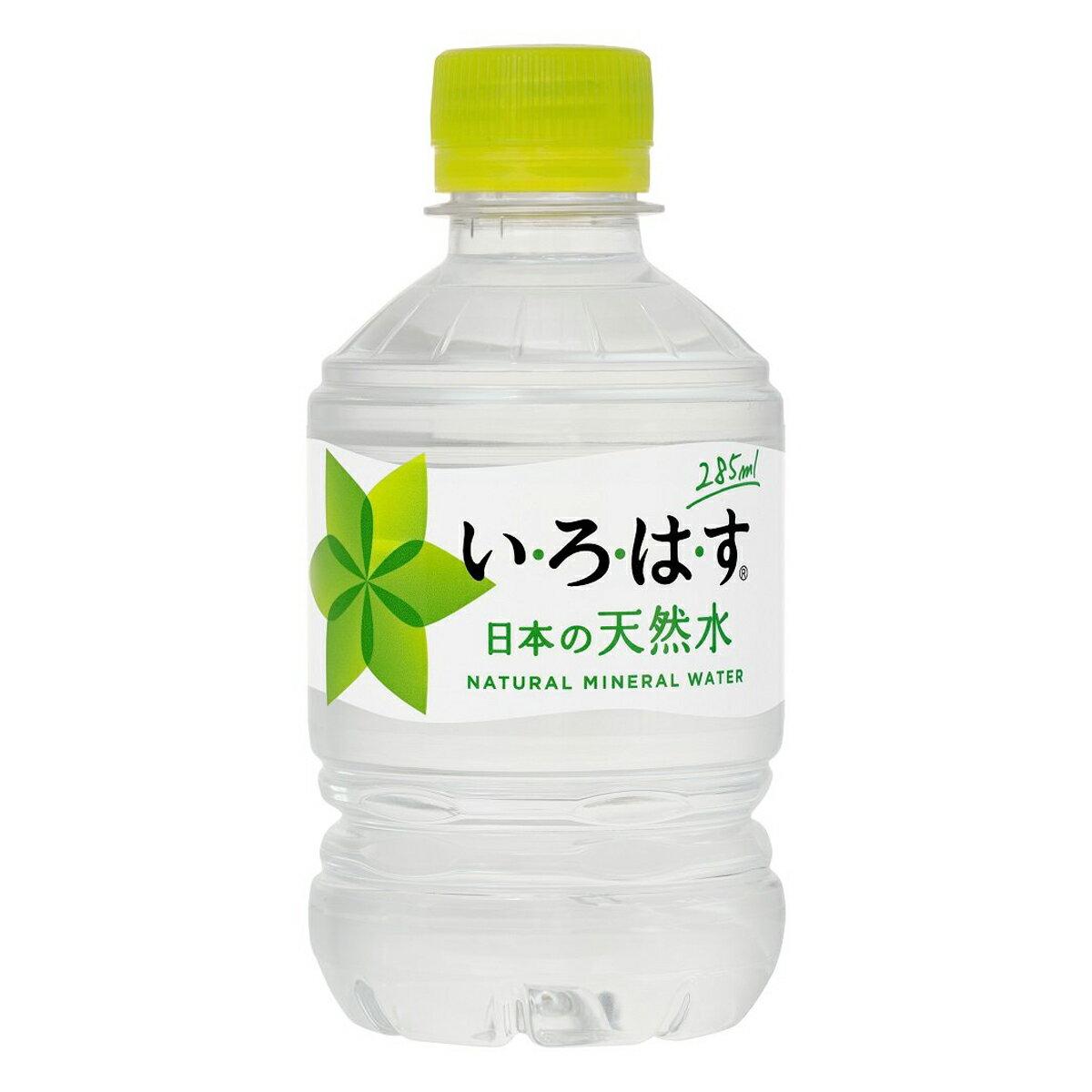コカ・コーラ い・ろ・は・す いろはす 285mL PET 飲料 飲み物 ソフトドリンク ペットボトル 24本×1ケース 買い回り 買い周り 買いまわり ポイント消化