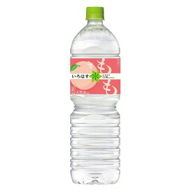 【1ケース】コカ・コーラ い・ろ・は・す いろはす いろはす 白桃 1555mL PET 飲料 飲み物 ソフトドリンク ペットボトル 8本×1ケース 買い回り 買い周り 買いまわり ポイント消化