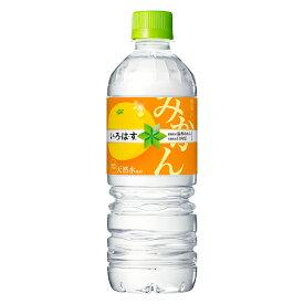【2ケースセット】コカ・コーラ い・ろ・は・す いろはす いろはす みかん 日向夏&温州 555mL PET 飲料 飲み物 ソフトドリンク ペットボトル 24本×2ケース 買い回り 買い周り 買いまわり ポイント消化