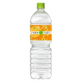 【2ケースセット】コカ・コーラ い・ろ・は・す いろはす いろはす みかん 日向夏&温州 1555mL PET 飲料 飲み物 ソフトドリンク ペットボトル 8本×2ケース 買い回り 買い周り 買いまわり ポイント消化