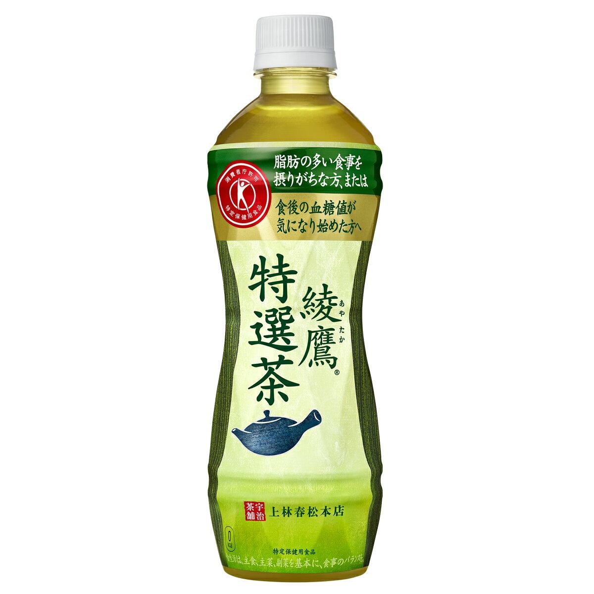 【1ケース】コカ・コーラ 綾鷹 特選茶 PET 500mL 飲料 飲み物 ソフトドリンク ペットボトル 24本×1ケース 買い回り 買い周り 買いまわり ポイント消化